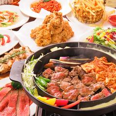 ミート9 Meat Nine 新宿東口店のおすすめ料理1