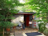 ライブラリーカフェ 然々 茨城のグルメ