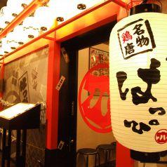 CHUBO はっぴ 仙台 名掛丁店の写真