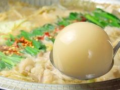 味噌もつ鍋(豆腐・切りゴボー付き)