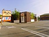 よし平 神島台店の雰囲気3