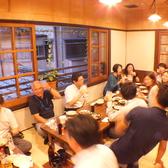 【2階】お座敷は会社宴会など大型宴会にも大人気♪お気軽にお問合せください!