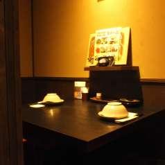 くいもの屋 わん 広島八丁堀店の特集写真