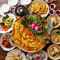 ベトナムレストランカフェ カムオーンのコース写真