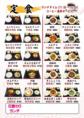 中華料理と朝鮮料理の融合した料理をいただけます。もちろんチンジャオロース、エビチリ、麻婆ナスもございます!ランチはリーズナブルでボリューム満点!!小岩に新しい名店誕生!!食後のコーヒーもございます。ゆっくりお過ごしください♪