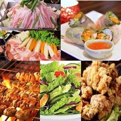 よまり YOMARI 本八幡本店のおすすめ料理1