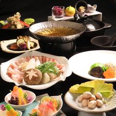 和・酒・肴・菜 一・KAZU カズのおすすめ料理1