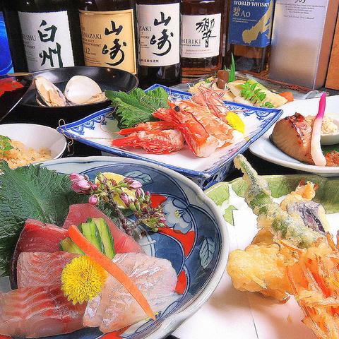 【季節食材を堪能♪】旬の鱧と鮎を味わう全8品4400円(税込)会席コース