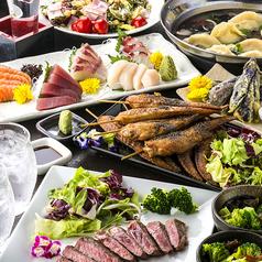 個室居酒屋 魚どり 新宿本店のおすすめ料理1