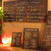 Giccho ギッチョのおすすめ料理3