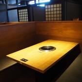 焼肉DINING 大和 鎌取店の雰囲気3