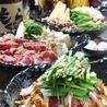 DINING SAMAZAKURA さまざくらのおすすめポイント2