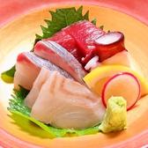寿し処 久保のおすすめ料理2