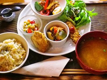 ナチュラルフードカフェ コンブリオのおすすめ料理1