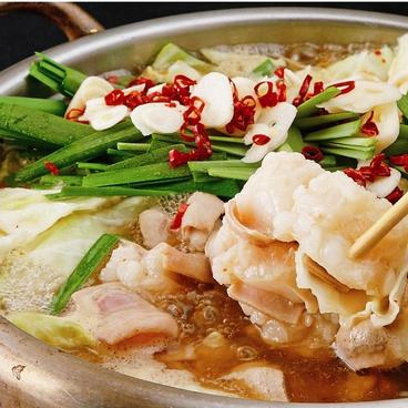 博多餃子舎 603 今泉店のおすすめ料理1