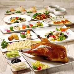 チャイナドール CHINA DOLL 新宿アイランドタワー店のおすすめ料理1
