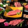 牛や 榮太郎 金沢 武蔵店のおすすめポイント3