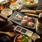 石焼 石庵のおすすめ料理3
