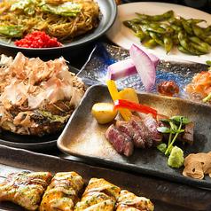 鉄板や かんろ 浜松町店のおすすめ料理1
