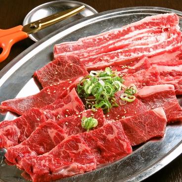 炭火焼肉 三先 肉焼屋のおすすめ料理1