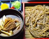 北田屋のおすすめ料理2