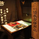 結 ゆう 横浜駅西口店の雰囲気3