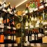 ワイン酒場 イザヴィーノのおすすめポイント1