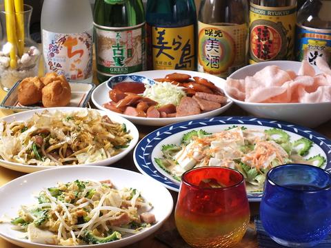 本格食材を使用した沖縄料理と料理にピッタリなお酒の数々!