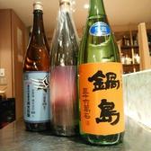 【過去取扱い銘柄】 鍋島 純米吟醸 五百万石 生酒、三連星 番外編 純米吟醸 無濾過生原酒