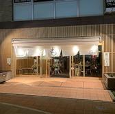 らぁめん もののこころ 新鎌ヶ谷の雰囲気3