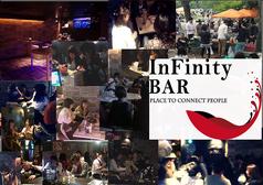 InFinity BARの写真