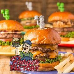 Burger Factoryの写真