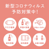 炙りや鶏兵衛 町田駅前店のおすすめポイント1