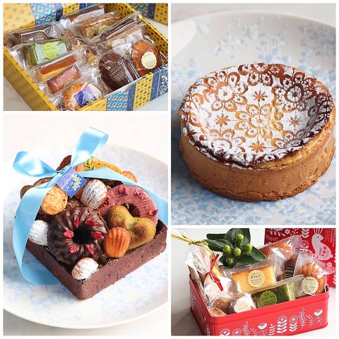 【上桂駅前】厳選食材で作る本当に美味しく、思い出に残るお菓子が味わえるお店