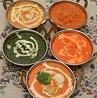 Bhetghat ベットガット Indian Nepali Dining Bar 西川口のおすすめポイント2