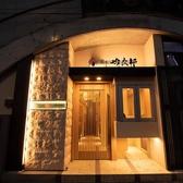 焼肉 吟次郎 東京駅丸の内店の雰囲気3