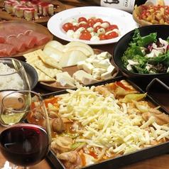 肉とチーズと個室 食べ放題 楸 ひさぎ 浜松店のおすすめ料理1
