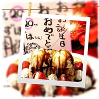 琉球BIRTHDAY★