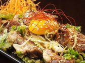 喜咲Dining なり坊のおすすめ料理2