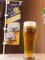 ラーメンとビール(190円)