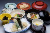 田ごと 京都大丸店のおすすめ料理2