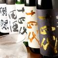今年から更に力を入れ始めた日本酒。希少価値の高いものを月ごとに入れ替えてご用意しております。