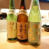 【過去取扱い銘柄】上喜元 特別純米 からくち ぷらす12、辛口純米酒 喜楽長、加賀鳶 極寒純米 辛口
