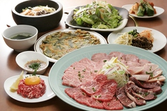 上野手 焼肉店のおすすめ料理1