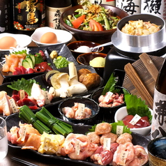 きわ美鶏恵比寿 神戸店の写真