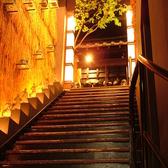 アクセス抜群!席数120席の居酒屋「米乃蔵」人数に応じての個室を多数完備!