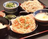 岩久本店 葵タワー店のおすすめ料理3