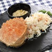 北の国バル 新宿西口店のおすすめ料理2