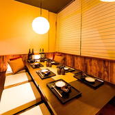 魚と日本酒 笑う門には福来る 錦糸町店の写真