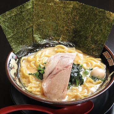横濱家系ラーメン神山 松屋町店のおすすめ料理1